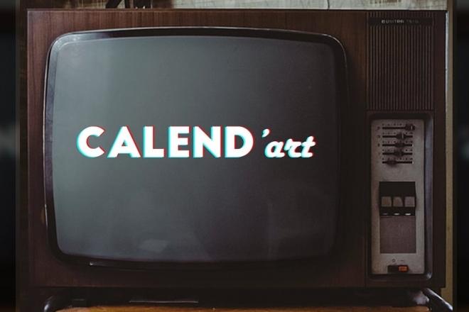 Un calendrier de l'avent solidaire avec, chaque jour, un DJ set et une œuvre d'art