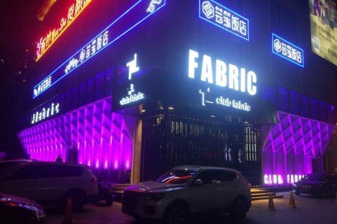 On a découvert une contrefaçon de la Fabric en Chine
