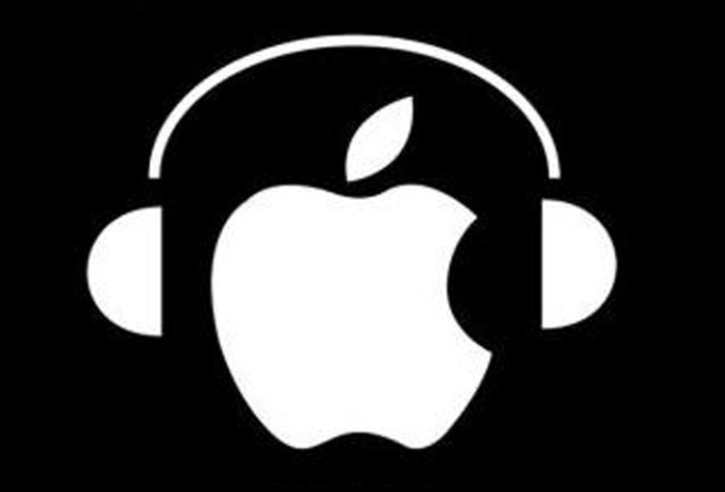 Apple va mettre fin à l'iTunes Store d'ici 2019