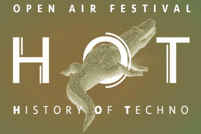 Techno et pool party : le 14 juillet sera H.O.T