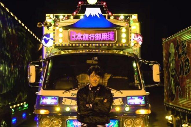 Vidéo : Dans l'univers étrange des «disco trucks» japonais