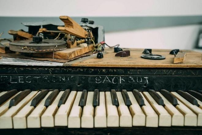 Ce musée virtuel rassemble plus de 70 000 machines et instruments de musique d'Europe et d'Afrique