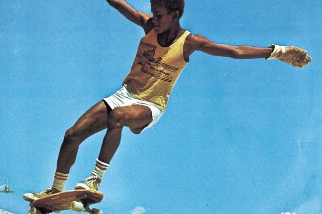 La sélection parfaite pour s'initier au disco brésilien des 80's