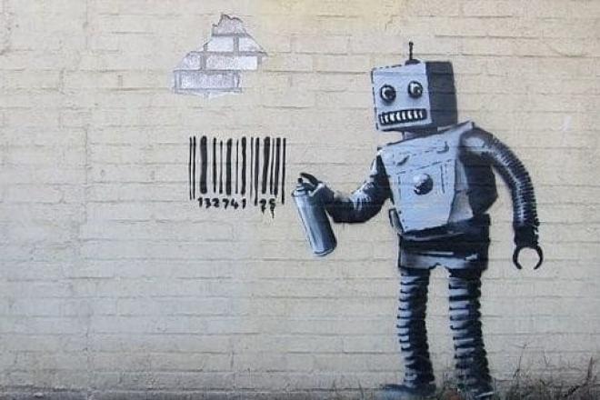 Banksy devient une marque déposée pour mettre fin à la commercialisation de produits dérivés
