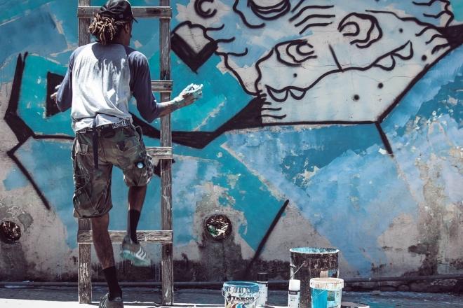 Découvrez la scène underground de Cuba avec la nouvelle série documentaire d'Arte