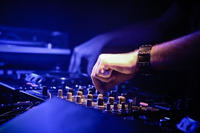 La Sacem s'engage pour une rémunération plus équitable des producteurs de musique électronique