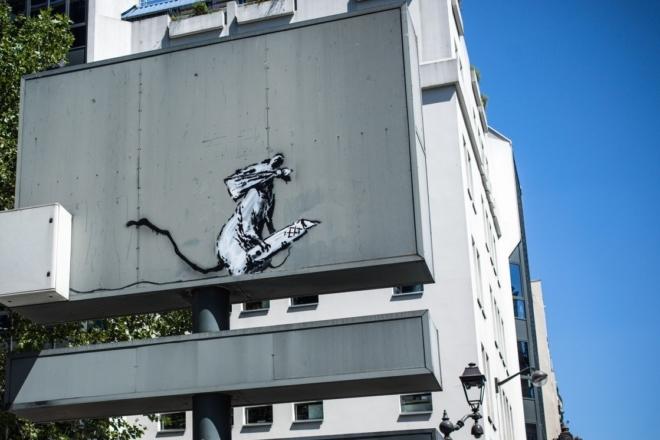 Les voleurs présumés du pochoir de Banksy à Beaubourg ont été arrêtés