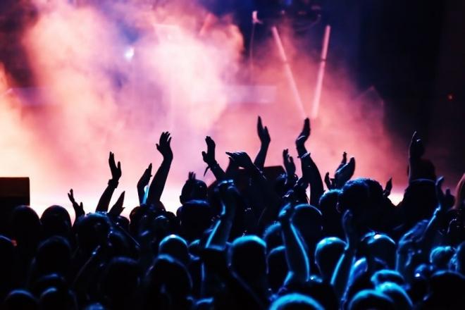 Live Nation accusé de monopole sur le secteur événementiel américain