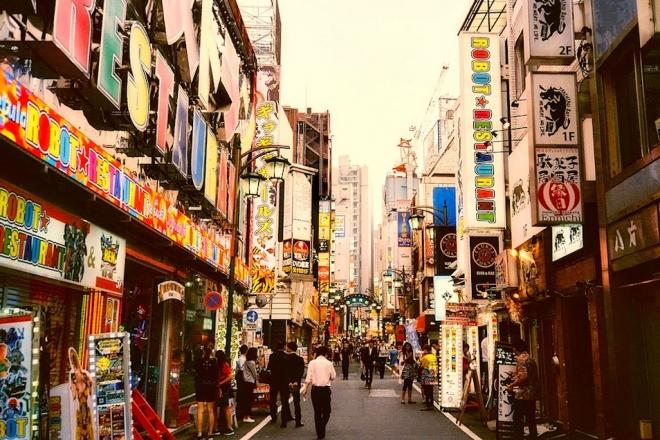 Playlist : 100 classiques pour (re)découvrir la new wave japonaise des années 70 et 80