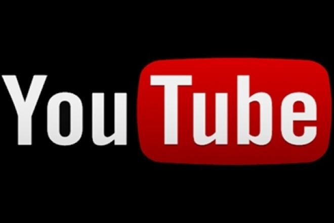 YouTube ouvre un service d'abonnement payant pour les chaînes, censé mieux rémunérer les créateurs