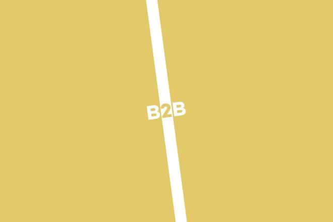 L'étiquette du b2b : de l'art subtil de partager un DJ booth